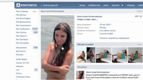 Русское порно старых онлайн