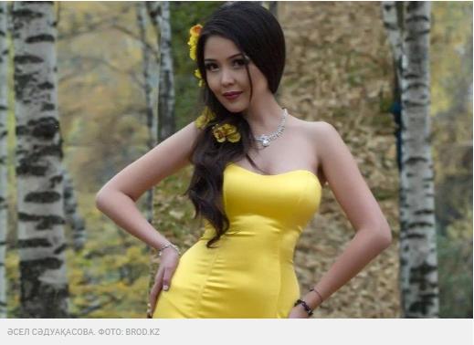 golie-kazahi-foto