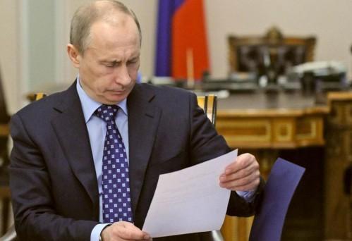 www.lawinrussia.ru фото