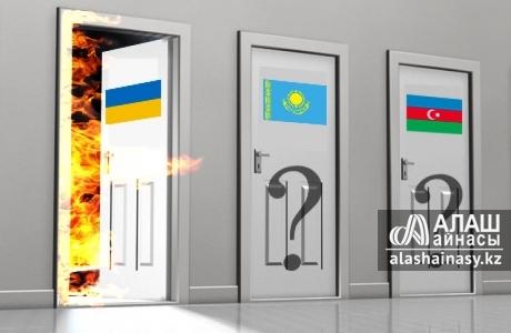 Украинадан соң кім? Қазақстан ба, әлде Әзербайжан ба?