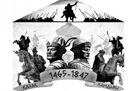 Қазақ мемлекеттігінің 550 жылдығы: жауап па, талап па?
