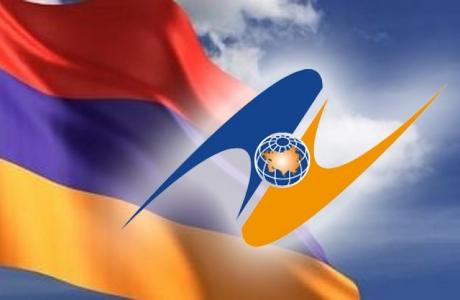 Мәжіліс Арменияның Еуразиялық экономикалық одақ туралы шартқа қосылуын құптады