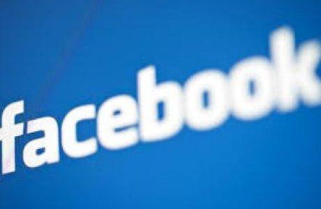 Facebook 4,5 млн. адамды жұмыспен қамтып отыр