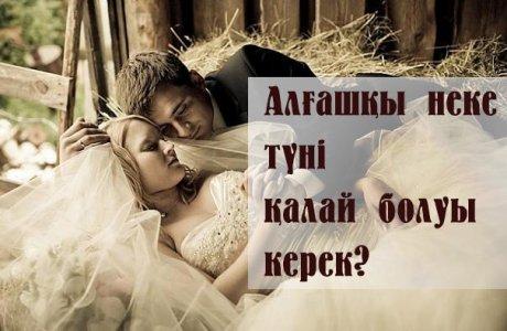 ©anabol.kz
