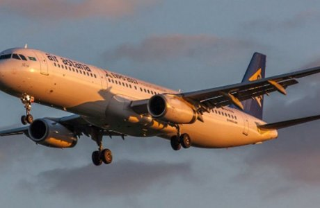 © Photo:  Air Astana